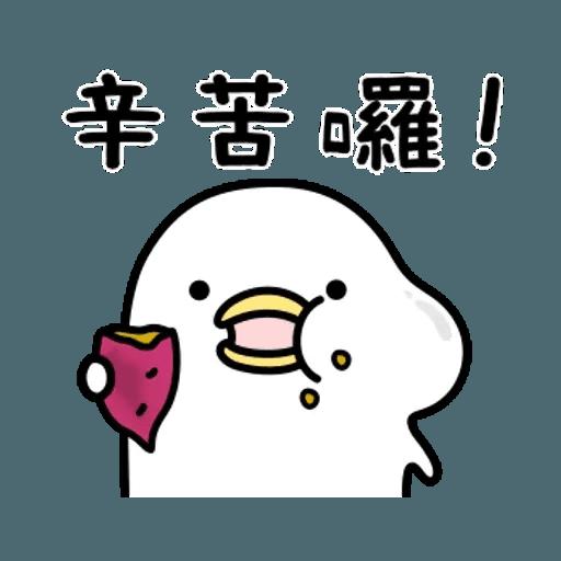 Noisy Chicken 2 - Sticker 19