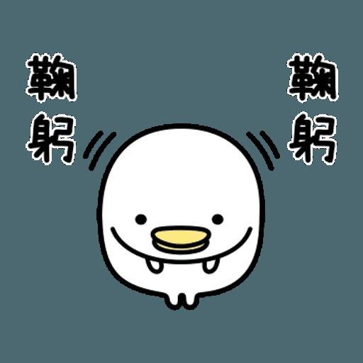 Noisy Chicken 2 - Sticker 24