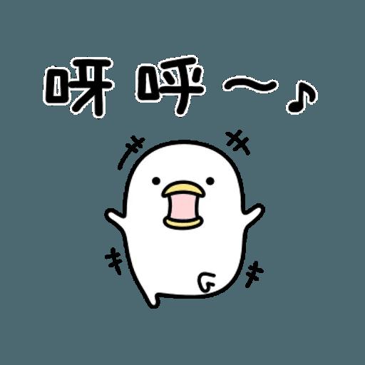 Noisy Chicken 2 - Sticker 13