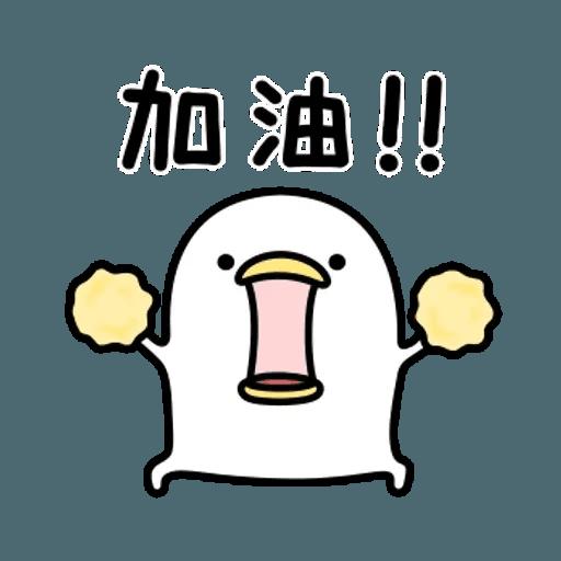 Noisy Chicken 2 - Sticker 12