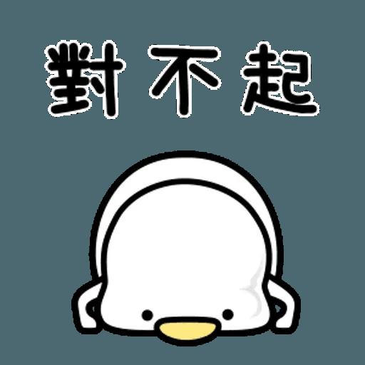 Noisy Chicken 2 - Sticker 21