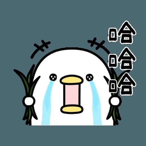 Noisy Chicken 2 - Sticker 18