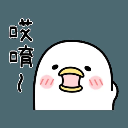 Noisy Chicken 2 - Sticker 10