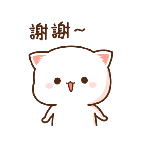 桃子猫1 - Sticker 15