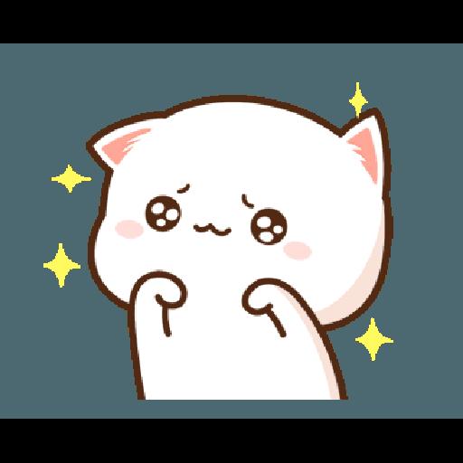 桃子猫1 - Sticker 3
