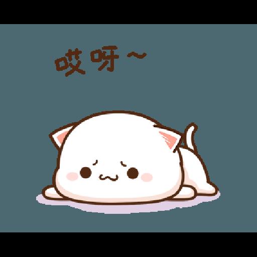 桃子猫1 - Sticker 23
