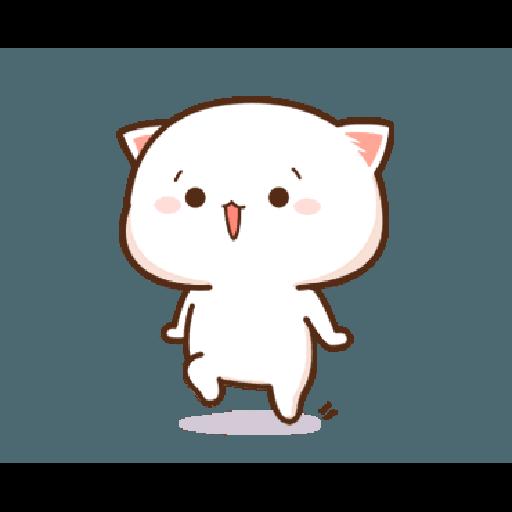 桃子猫1 - Sticker 13