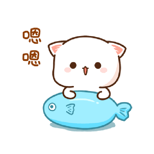 桃子猫1 - Sticker 22