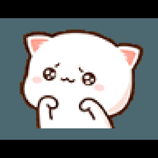 桃子猫1 - Sticker 21