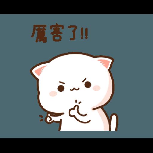 桃子猫1 - Sticker 24