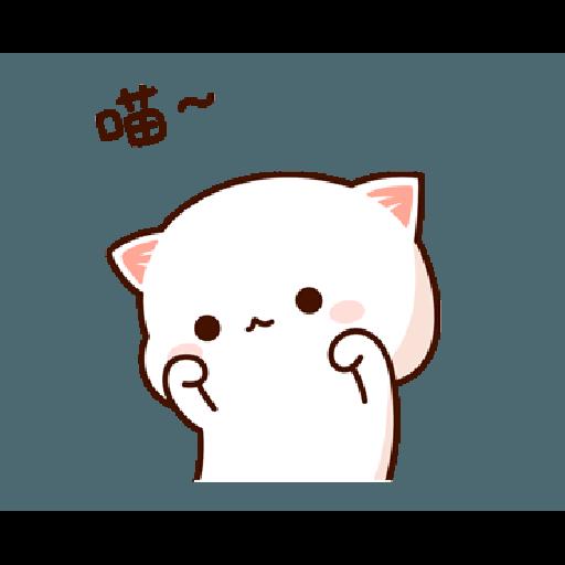桃子猫1 - Sticker 16