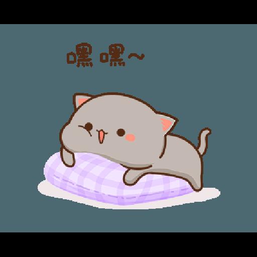 桃子猫1 - Sticker 7