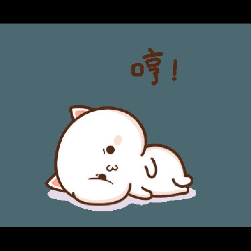 桃子猫1 - Sticker 19