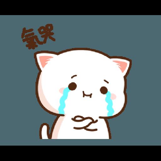 桃子猫1 - Sticker 5
