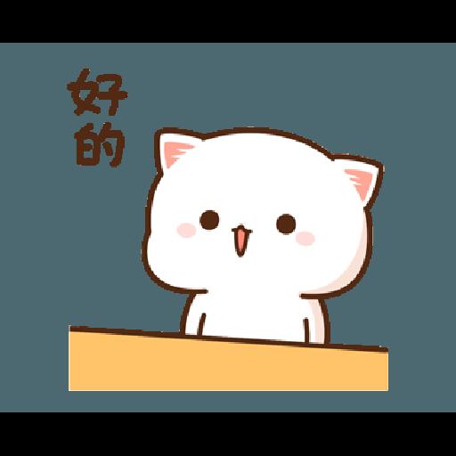 桃子猫1 - Sticker 20