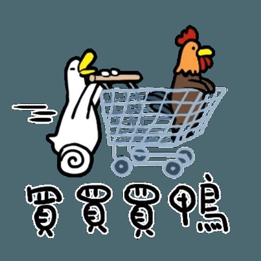 鴨 - Sticker 17