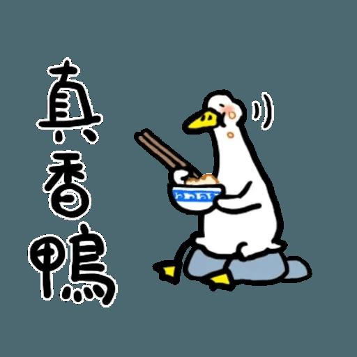 鴨 - Sticker 18