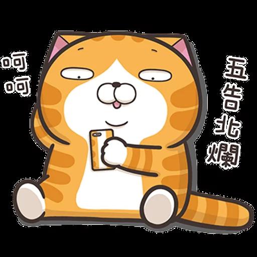 Lanlan8.1 - Sticker 9