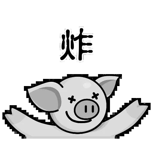 Ball - Sticker 14