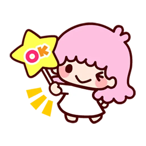Cute - Sticker 5