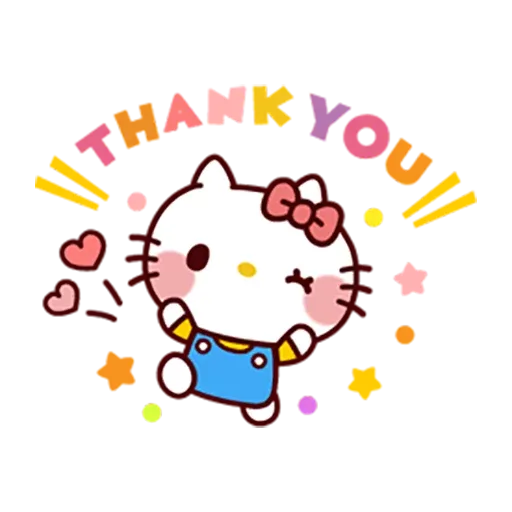 Cute - Sticker 4