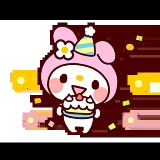Cute - Sticker 6