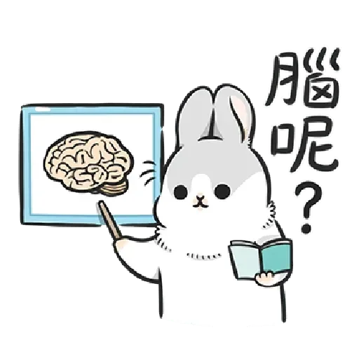 兔2 - Sticker 16