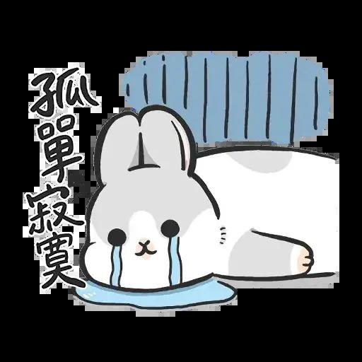 兔2 - Sticker 20