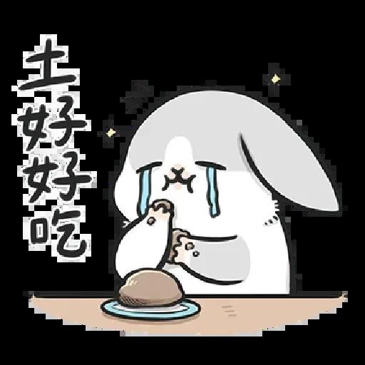 兔2 - Sticker 13