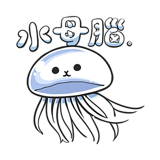 兔2 - Sticker 21