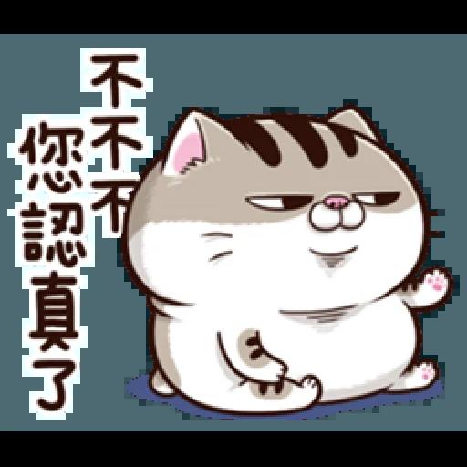 Ami mom2 - Sticker 18