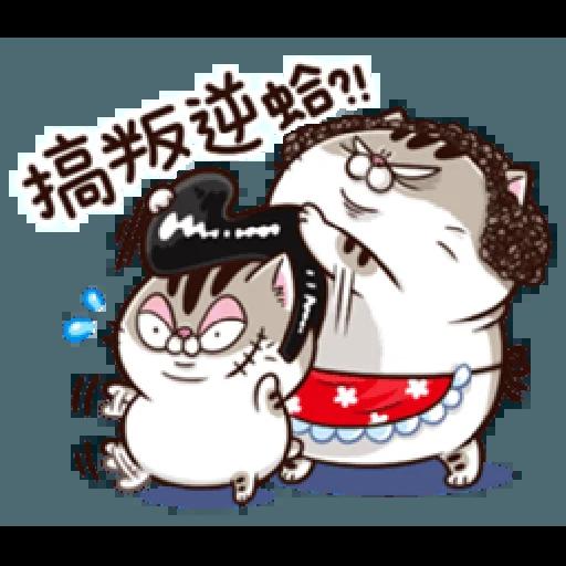 Ami mom2 - Sticker 12