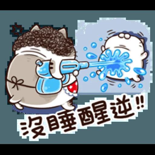 Ami mom2 - Sticker 10