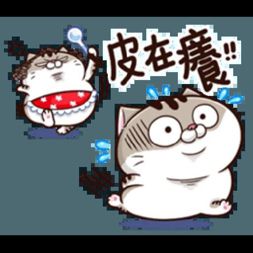 Ami mom2 - Sticker 11
