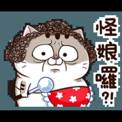 Ami mom2 - Sticker 17
