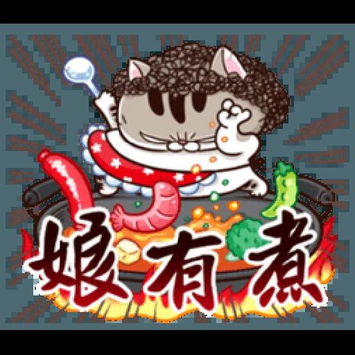 Ami mom2 - Sticker 3