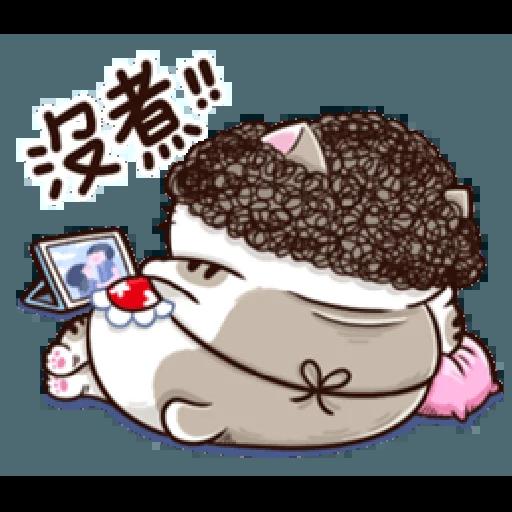 Ami mom2 - Sticker 4