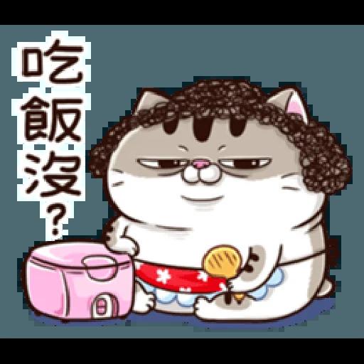 Ami mom2 - Sticker 1