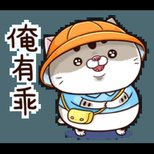 Ami mom2 - Sticker 19
