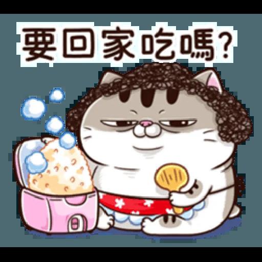 Ami mom2 - Sticker 2