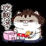 Ami mom2 - Tray Sticker