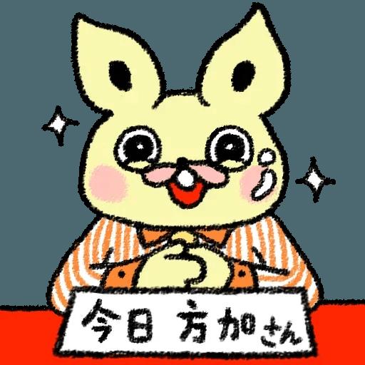 RabbitPool - Sticker 20