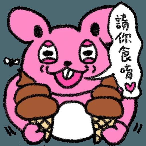 RabbitPool - Sticker 5
