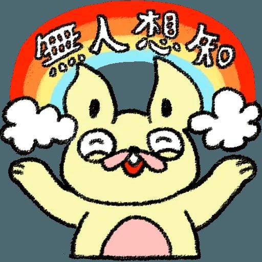 RabbitPool - Sticker 18