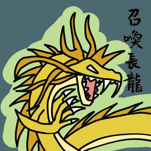 五大神獸反送中 - Sticker 5