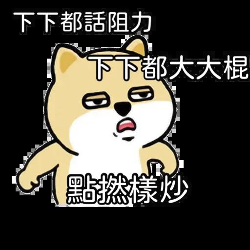 Gong Gu Gp - Sticker 13