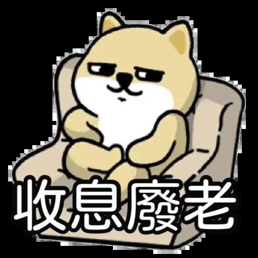 Gong Gu Gp - Sticker 28