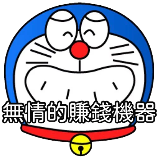 Gong Gu Gp - Sticker 20