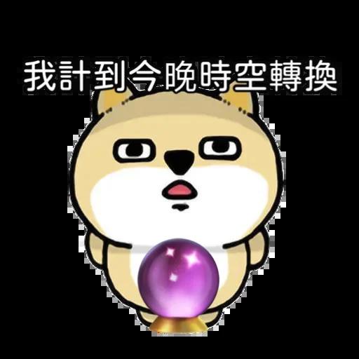 Gong Gu Gp - Sticker 14