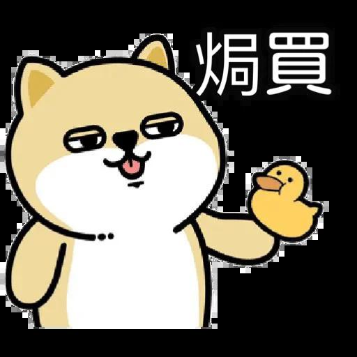 Gong Gu Gp - Sticker 3